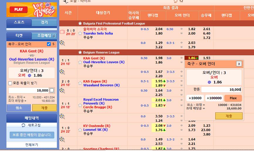 해외배팅사이트 스보벳