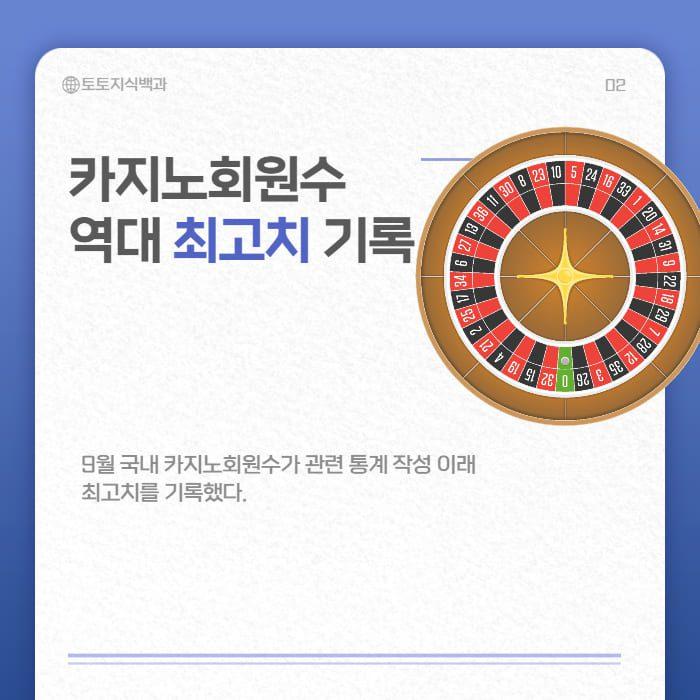 강원랜드카지노개장